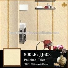 GZ Haorui porcelain easy prices for niro granite tiles for living room