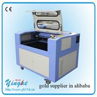 2014 new high quality woodworking machine needed worldwide distributor