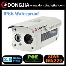 Dongjiada-ip8835tr-poe1080p2mppoeネットワーク防水弾丸屋外ipcctvカムモーション