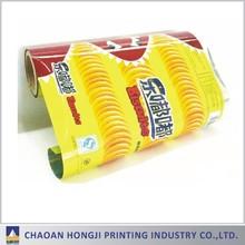 Custom plastic laminated packaging roll film/ Plastic packaging bag roll film