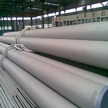 Ce camino acciaio inossidabile 1.4301 pipe\/tubo per alta pressione