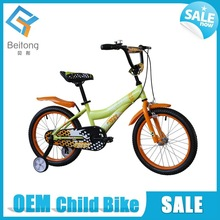 china all kinds of price kid bicycle supplier