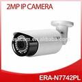 Hd Onvif h.264 IP extérieure caméra vari - focale zoom bullet IR vision nocturne numérique p2p caméra réglable zoom objectif
