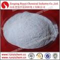 Favorable fabricante para la agricultura de polvo de alto grado de fórmula química MgSO4.H2O sulfato de magnesio Mono