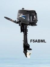 5hp 4-stroke outboard motor