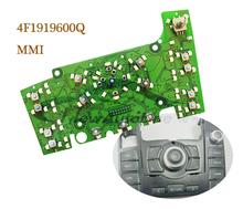 A6 Q7 car MMI automotive entertainment Navigator system OEM 4F1919600Q