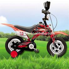 Unique design kids mini electric bikes / gas pocket bikes kids / kids motor bikes