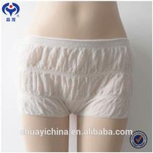 Hospital female underwear medical pants message thong panties