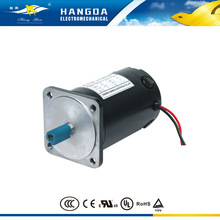 2015 new design electric dc motor 12v 200w