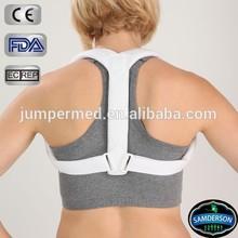 Professional Figure 8 design Upper Back Support