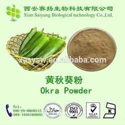 dried okra powder/dried okra powder extract/wholesale price okra powder