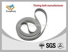 L PU timing timing belt industrial belt ,galvanlized steel cord jointed belt ,conveyor belt
