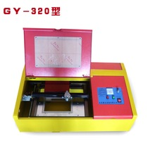 Factory directly sale GY3020 300x200mm 40W/50W CO2 mini laser engraving machine