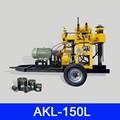 Más práctico plataformas/torres perforación, akl-150l los tipos de la máquina de perforación