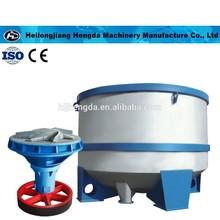 New condition low consistency vertical hydrapulper