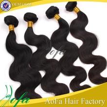 Raw soft virgin hair thick and clean wefted cheap brazilian 4 bundles human hair