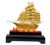 big brass decorative ships model