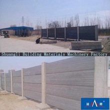 concrete art fence making machine from China manufacturer/Artistic fencing machine