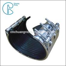 GI pipe repair clamp