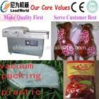 professional meat Vacuum packer, peanut vacuum bag, food vacuum packing machine
