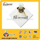 pug baby on board window PVC warning sign stickers