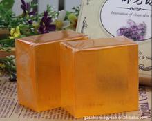 gifts for girls women skin care coconut oil honey soap