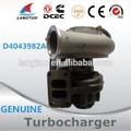 Mejor rendimiento eléctrico para turbocompresor he351w 4043980/d4043982 fabricante