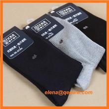 Soft touch baby boys socks terry internal design warm stripe socks for baby