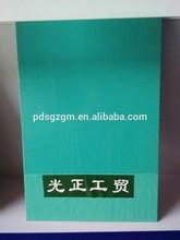 Coating manufacturer Waterborne epoxy floor paint