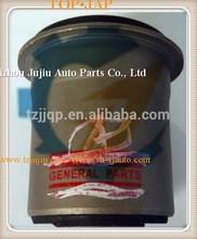 Un fantástico precio de control del motor buje del brazo 48635-26010 para toyota hiace