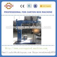 Manual cardboard box stitcher,easy operated corrugated carton stitching