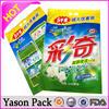 yason plastic food packing material plastic tubing dry fruit plastic packing bag