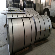 BA finish 316l hot rolled stainless steel coil catering equipment