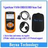 Vgate VS550 OBD 2 II EOBD CAN Car Diagnostic Fault Code Reader DTC Scanner Tool