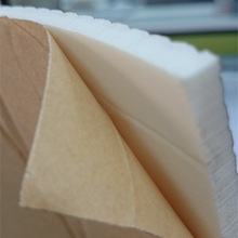 Closed Cell Fire Retardant Heat Insulation PE Materials