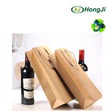 Decorative China Small Custom Prined Wine Brown Kraft Paper Bag