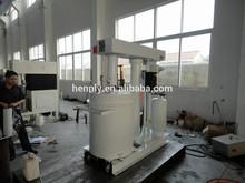 Good Quality High Speed Paint Disperser Mixer