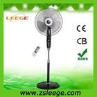 FS40-53R 220V best electric cooler stand floor fan