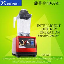 Factory machine bullet mixer Commercial Blender haipan TM-503T HAIPAN electric hand mixer dough mixe