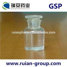 High Quality Methyl sulfoxide CAS 67-68-5