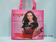 High quality New fashion wholesale gold non woven lamination bag