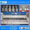 High Speed Welded Wire Mesh Machine (BV certified)