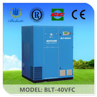 30KW BLT-40VFC Industrial Screw Air Compressor(Lubricant Oil)