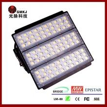 High Quality 110 volt Garden LED Flood Light High Luminance