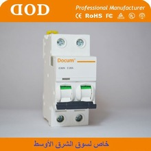 Overload Protection Central Handle Staying 6A 32A 40A 63A 4P circuit breaker ns160sx 80a