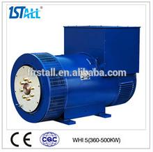 Permanent magnet brushless alternator / generator price from China
