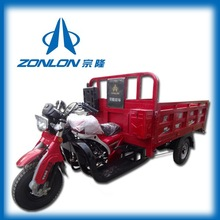 2014 china Best cargo shipping tricycle for handicap