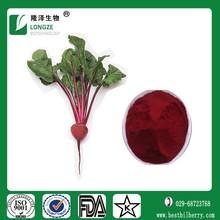 food grade material Natural Sweetner powder Red Beet juice powder easy water soluble