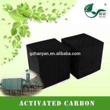 Designer new activated carbon material pocket media