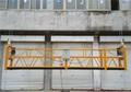 Série zlp qualité régulièreprix électriques, plateforme échafaudages suspendus